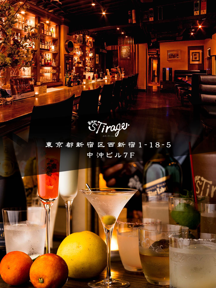 Bar Stirage SP